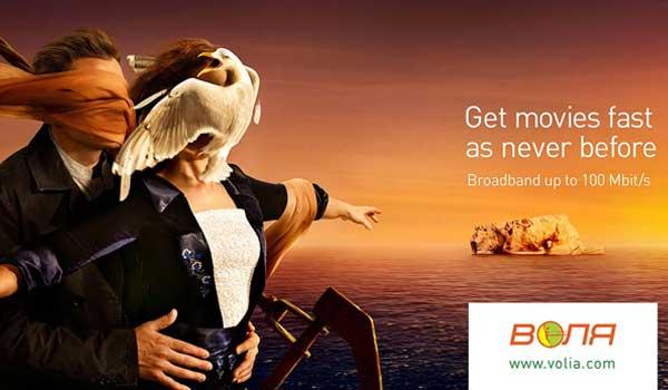 Image result for funny marketing ads